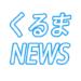 Ninja ZX-4R(ZX-25Rの400cc版)の計画再開の噂。テストもしてるらしい。